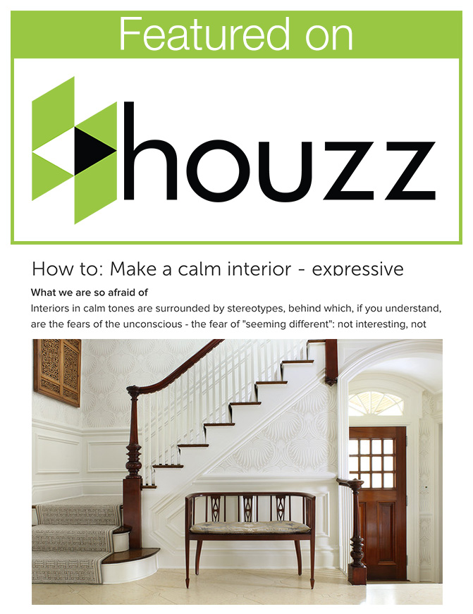 How to: Make a Calm Interior Expressive FEATURED HOUZZ EDITORIAL IDEABOOK